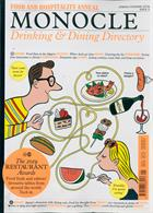 Monocle Drinking Dining Dire Magazine Issue ONE SHOT