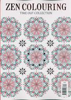 Zen Colouring Magazine Issue NO 34