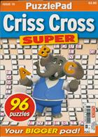 Puzzlelife Criss Cross Super Magazine Issue NO 15