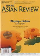 Nikkei Asian Review Magazine Issue 19/08/2019