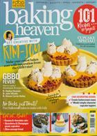 Food Heaven Magazine Issue OCT 19