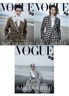Vogue German Magazine Issue NO 7