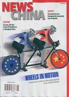 News China Magazine Issue 06