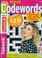 Family Codewords Magazine Issue NO 16