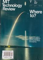 Technology Review Magazine Issue JUL-AUG