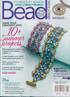 Bead & Button Magazine Issue AUG 19