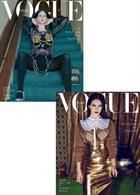 Vogue Italian Magazine Issue NO 826