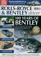 Rolls Royce Bentley Dri Magazine Issue SEP-OCT