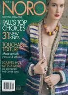 Noro Knitting Magazine Issue NORO 15