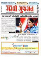 Garavi Gujarat Magazine Issue 07/09/2019