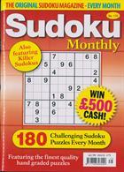 Sudoku Monthly Magazine Issue NO 175
