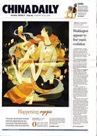 China Daily Europ Edit Magazine Issue 16/08/2019