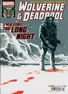 Wolverine And Deadpool Magazine Issue NO 5
