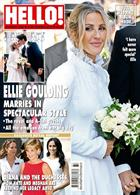 Hello Magazine Issue NO 1600