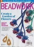 Beadwork Magazine Issue AUG-SEP