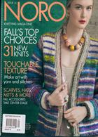 Knitters Magazine Issue NO 15