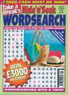 Take A Break Hide & Seek  Magazine Issue NO 8