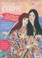 We Love Craft Magazine Issue PROCALM15