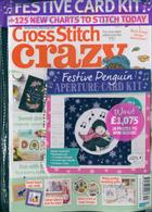 Cross Stitch Crazy Magazine Issue OCT 19