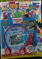 Fun To Learn Friends Magazine Issue NO 423