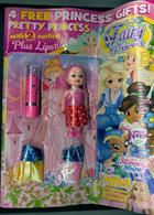 Fairy Princess Monthly Magazine Issue NO 246
