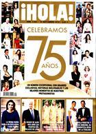 Hola Magazine Issue NO 3920