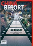 China Report Magazine Issue NO 77