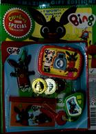 Cbeebies Special Gift Magazine Issue NO 129