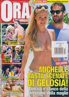 Ora Magazine Issue 23