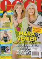 Oggi Magazine Issue NO 32