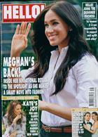 Hello Magazine Issue NO 1602