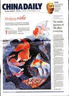 China Daily Europ Edit Magazine Issue 30/08/2019