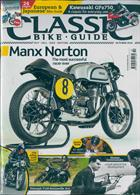 Classic Bike Guide Magazine Issue OCT 19