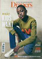 Drapers Magazine Issue 09/08/2019