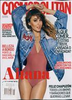 Cosmopolitan (Spa) Magazine Issue NO 346