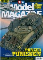 Tamiya Model Magazine Issue NO 287