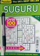 Puzzler Suguru Magazine Issue NO 67