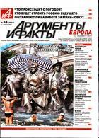 Argumenti Fakti Magazine Issue 23/08/2019