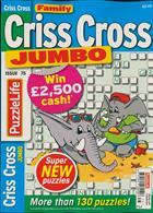 Family Criss Cross Jumbo Magazine Issue NO 75