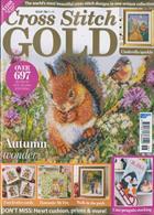 Cross Stitch Gold Magazine Issue NO 158