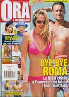 Ora Magazine Issue 24