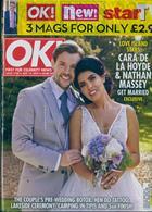 Ok Bumper Pack Magazine Issue NO 1194