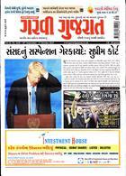 Garavi Gujarat Magazine Issue 28/09/2019