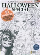 Colouring Heaven Magazine Issue NO 54