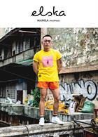 Elska Magazine Issue #25-Manila