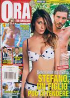 Ora Magazine Issue 25