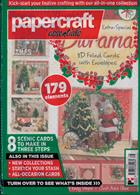 Papercraft Essentials Magazine Issue NO 178