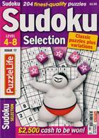 Sudoku Selection Magazine Issue NO 17