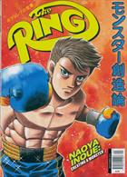 The Ring Magazine Issue SEP 19