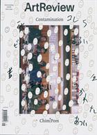 Art Review Magazine Issue SEP 19